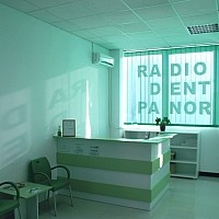 radiologie dentara sector 5 bucuresti